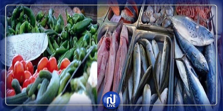 تراجع أسعار الخضر وارتفاع أسعار الأسماك