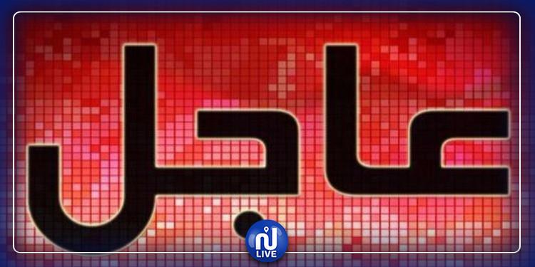 العثور على الرضيع المختطف من مستشفى وسيلة بورقيبة