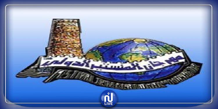 الغاء الدورة 49 لمهرجان المنستير الدولي