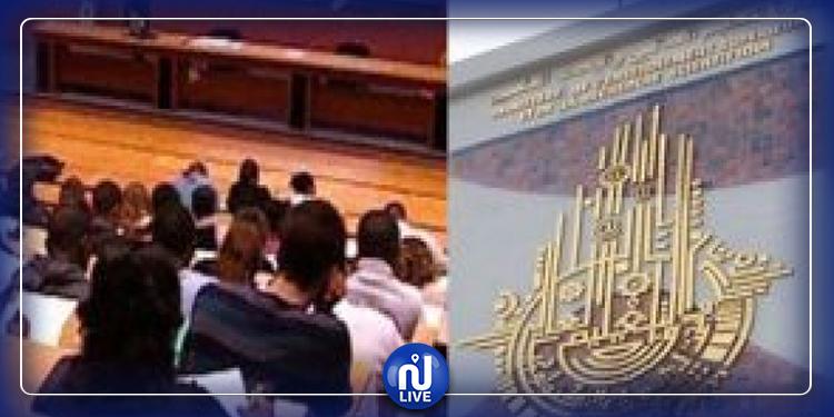 الإعلان عن موعد انطلاق السنة الجامعية  2020-2021