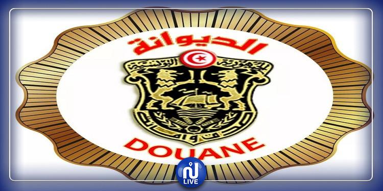 شبهة ابتزاز مواطن قادم من الخارج: الديوانة تفتح تحقيق اداري