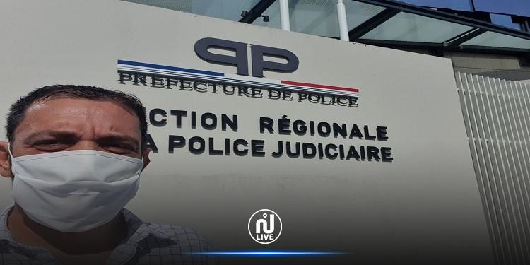 ياسين العياري يتحدّى الشرطة العدلية الفرنسية