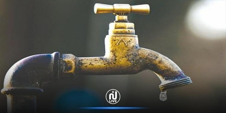 بداية من صباح اليوم: انقطاع مياه الشرب بهذه المناطق