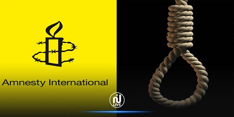العفو الدولية: على الدولة التونسية مواصلة التزامها بالإلغاء التام لعقوبة الإعدام