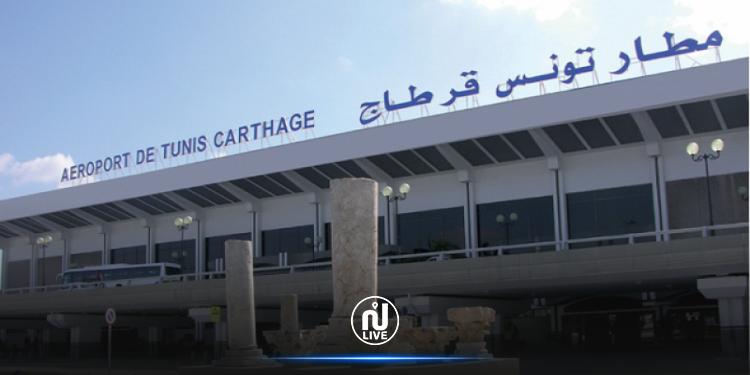 مطار قرطاج: إحباط عملية ثانية لتهريب كميات من الهيروين (صور)