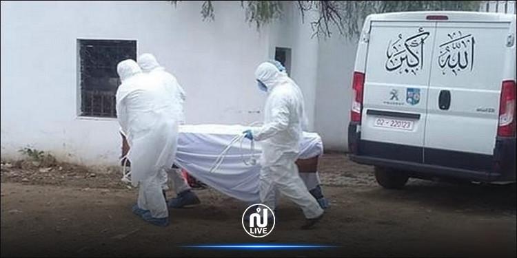 سليانة: دفن أول حالة وفاة بفيروس كورونا بالجهة