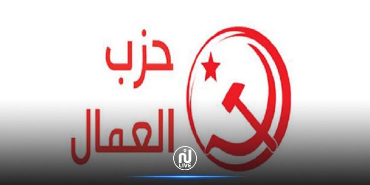 حزب العمّال يدين جريمة الإعتداء على النائب محمد موحى