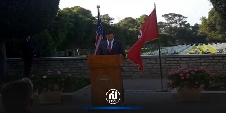 وزير الدفاع الأمريكي من تونس: الصين وروسيا تسعيان لتوسيع نفوذهما في العالم