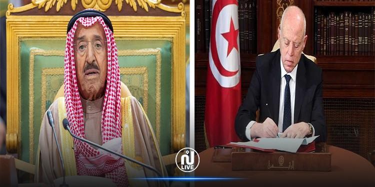 قيّس سعيّد يوجّه رسالة تعزية إلى أمير دولة الكويت
