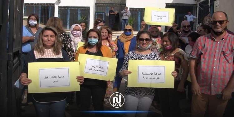 الكاف: وقفة احتجاجية لأعوان العدلية وكتبة المحاكم