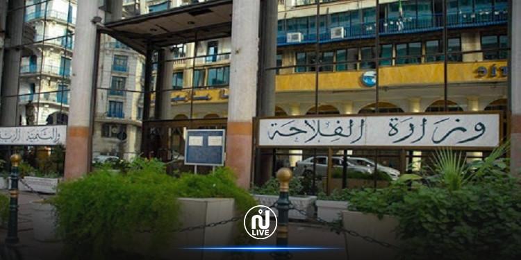 كان في تواصل مباشر مع الوزيرة: اصابة اطار بوزارة الفلاحة بكورونا