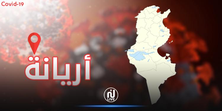 أريانة: 6 وفيات  و90 اصابة جديدة  بكورونا