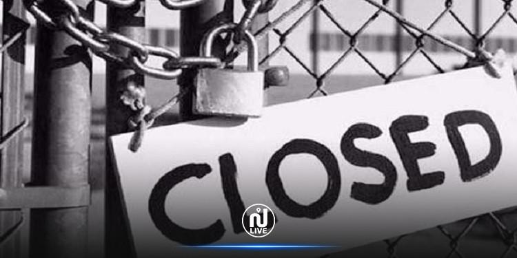 سليانة: غلق مصنع لمدة 4 أيام بسبب كورونا