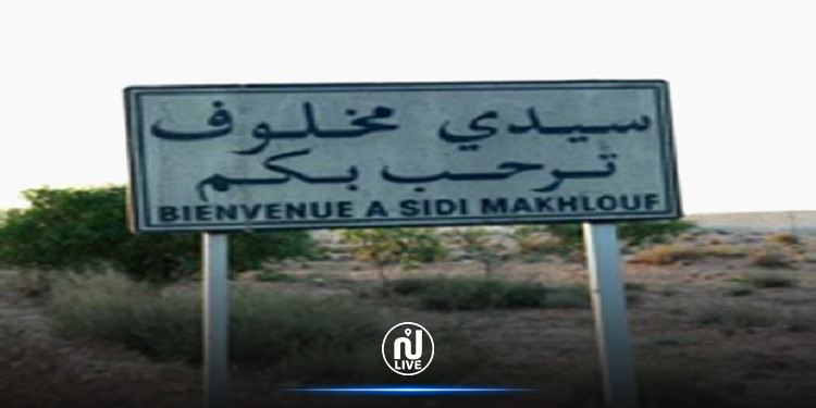 مدنين: سرقة مكتب بريد سيدي مخلوف