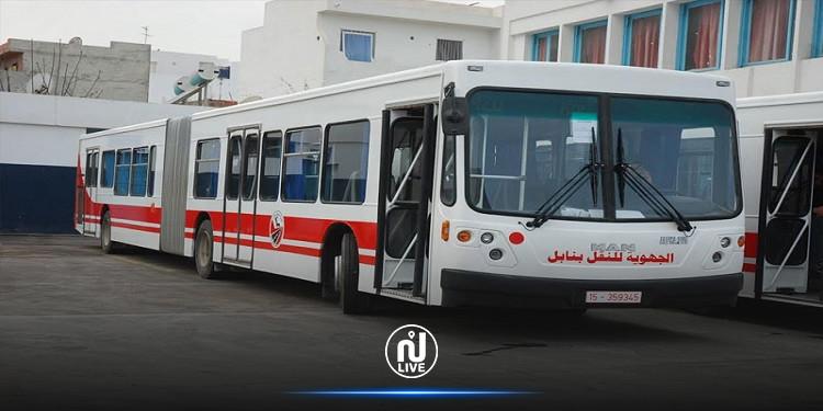 نابل: اصابة عدد من التلاميذ في حادث انزلاق حافلة