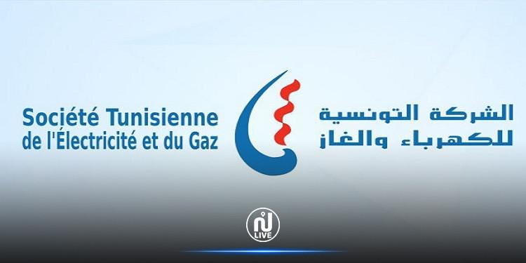 منوبة: احتقان في صفوف حرفاء 'الستاغ' بسبب اعتصام أعوان الشركة