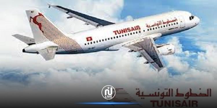 تراجع عائدات النقل للخطوط التونسية ب67 %