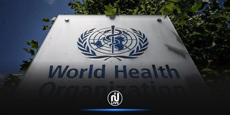 الصحة العالمية: النور في آخر النفق أصبح أكثر إشعاعا