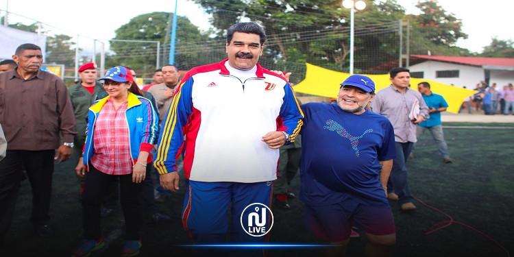 مادورو: كان لي صديق حقيقي في الارجنتين إنه مارادونا..أنا حزين كما لم أحزن من قبل (فيديو)