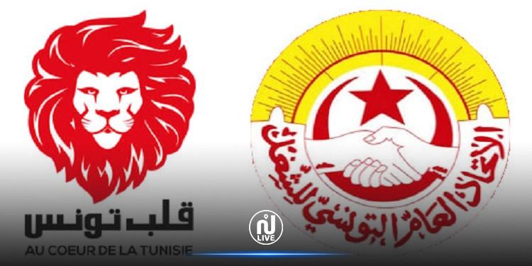 بمناسبة الذكرى 75 لتأسيسه: قلب تونس يتوجه برسالة تهنئة لإتحاد الشغل