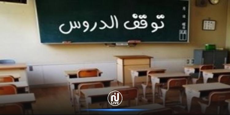 السلاوتي: لن نتوانى في غلق قسم أو مدرسة أو حتى المؤسسات التربوية إذا حتم الوضع ذلك