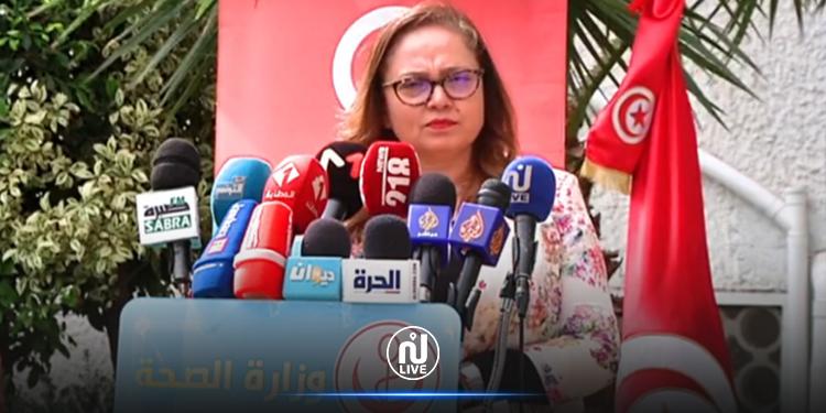 بتأثّر كبير... بن علية تؤكّد أن تونس  في مفترق خطير والوضع الوبائي صعب جدا