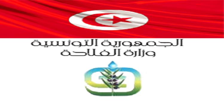 تعيينات جديدة بالمصالح المركزية لوزارة الفلاحة