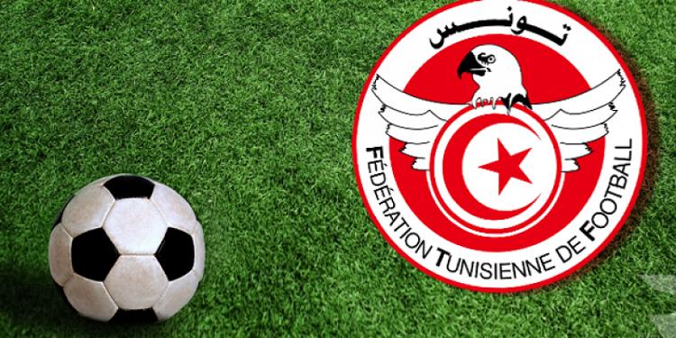 قرارات لجنة التأديب بالجامعة بعد مباريات الدور ثمن النهائي من كأس تونس