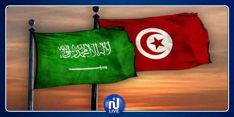 توقيع اتفاقيات هامة بين تونس والسعودية (صور)