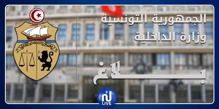 الغاء مجانية النقل للأمنيين.. وزارة الداخلية توضح