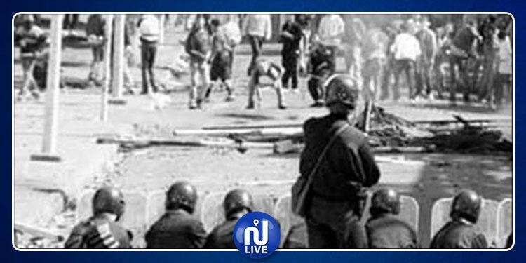 Examen de l'affaire des émeutes du pain de 1984, aujourd'hui