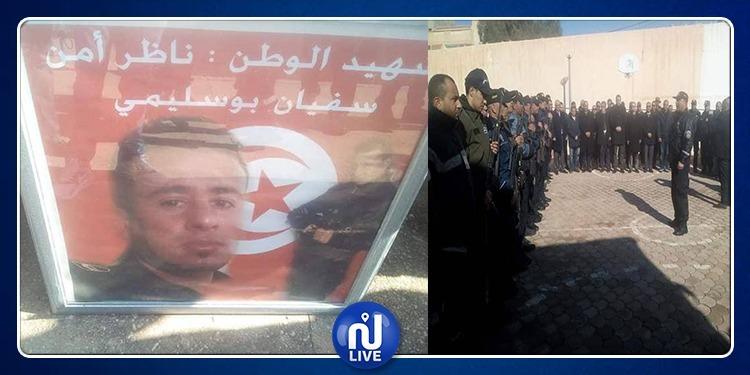 فريانة: إحياء الذكرى الـ3 لاستشهاد ناظر الأمن سفيان بوسليمي (فيديو)