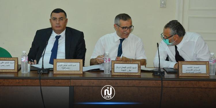 لجنة المالية  بالبرلمان تصادق على عدد من مشاريع القوانين