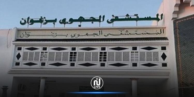 زغوان: الاشتباه  في إصابة مدير المستشفى الجهوي بفيروس كورونا