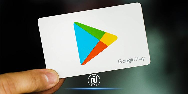 ''غوغل بلاي'' تسمح بتحميل التطبيقات دون إنترنت