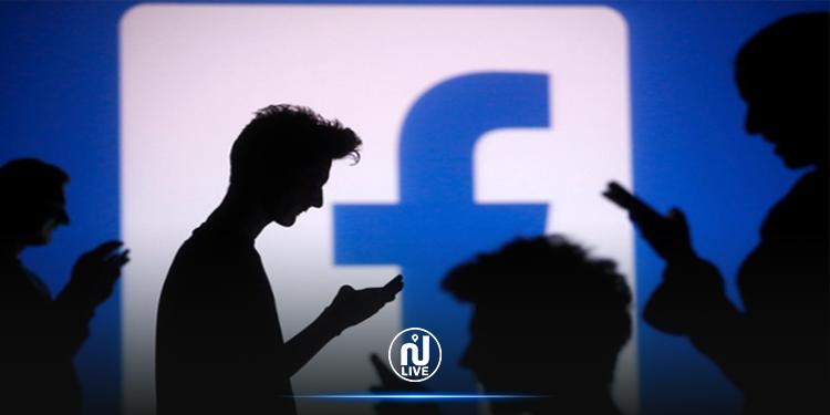 فيسبوك يحذف حسابات وهمية صينية