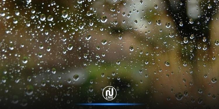اليوم .. تغييرات متوقعة في حالة الطقس