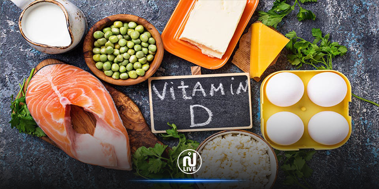 دراسة : فيتامين ''د'' يحمي من  خطر الإصابة بفيروس كورونا
