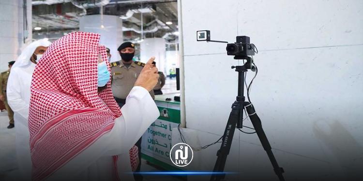 تجهيز الحرم المكي بكاميرات حرارية متطورة للتوقي من كورونا