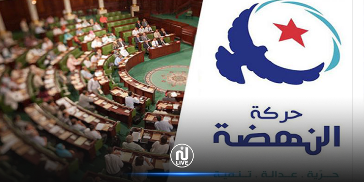 النهضة : محاولة اغتيال أحمد موحي اعتداء على كل النواب والكتل