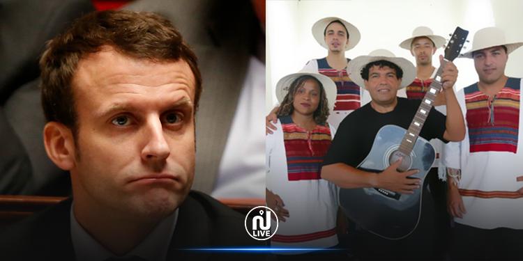رسالة من ''فرقة أولاد الجويني'' للشعب الفرنسي ورئيسه ماكرون (فيديو)