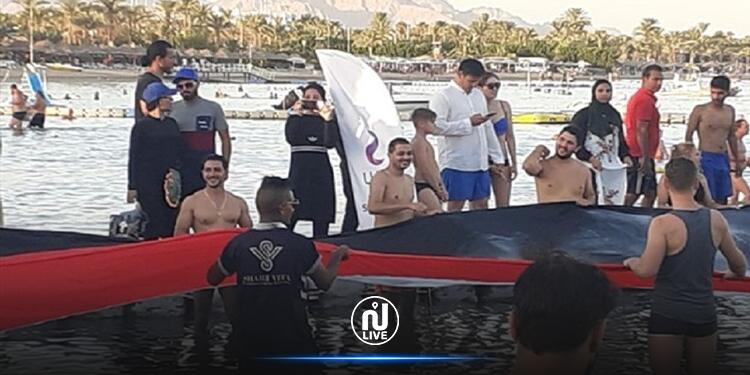 مصر تدخل موسوعة غينيس بأطول علم تحت الماء