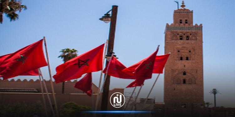 المغرب يدين الإساءة للرسول و الإسلام