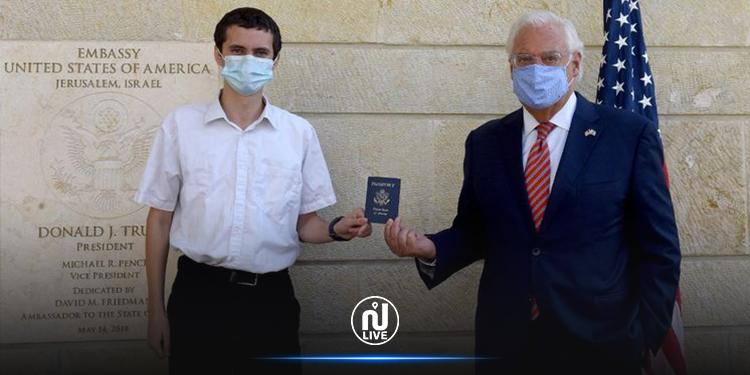 جواز سفر  يتضمن ''إسرائيل'' كمكان ولادة لأحد مواليد'' القدس''