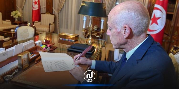 رئاسة الجمهوریة تطلب الترفيع في ميزانيتها بـ 28 مليارا (صور)
