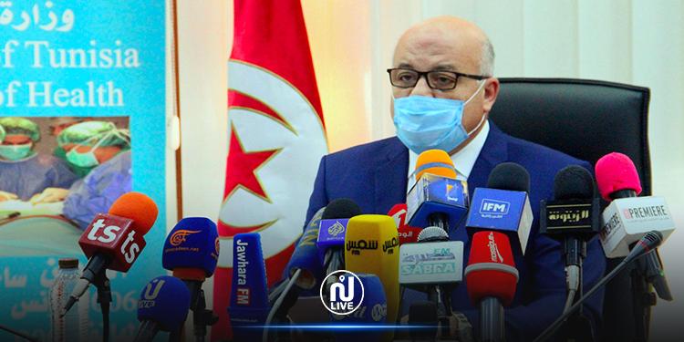 وزير الصحة : تونس مستعدة ماليا لشراء لقاحات كورونا
