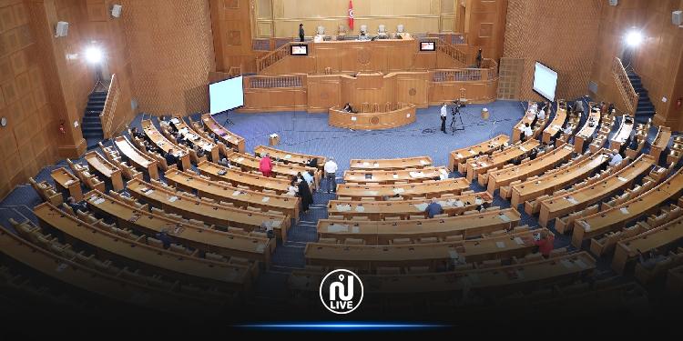اليوم.. التصويت على مشروع قانون المالية التعديلي لسنة 2020