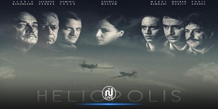 الجزائر تدخل منافسات جائزة أوسكار 2021 بفيلم ''هليوبوليس''