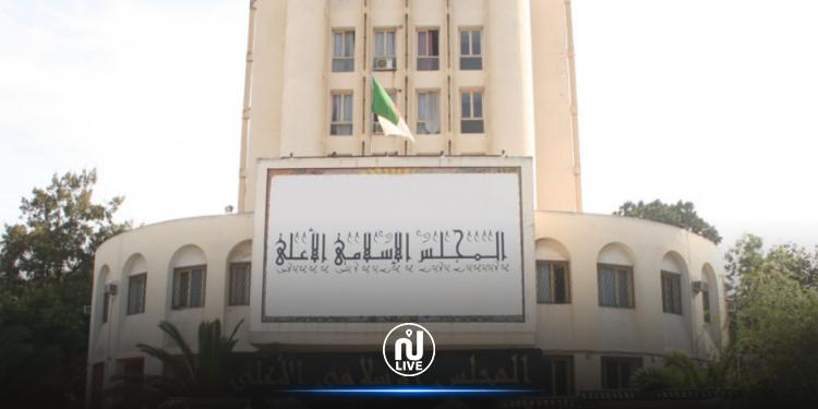 الجزائر تستنكر بشدة الحملة المسعورة ضد الرسول والإسلام
