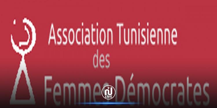 النساء الديمقراطيات تتضامن مع  مدرّسي  فرنسا ضد الظلامية والتطرف
